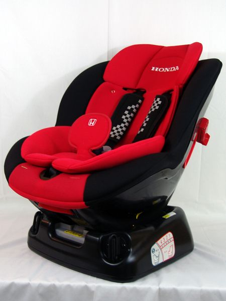 Baby seat red